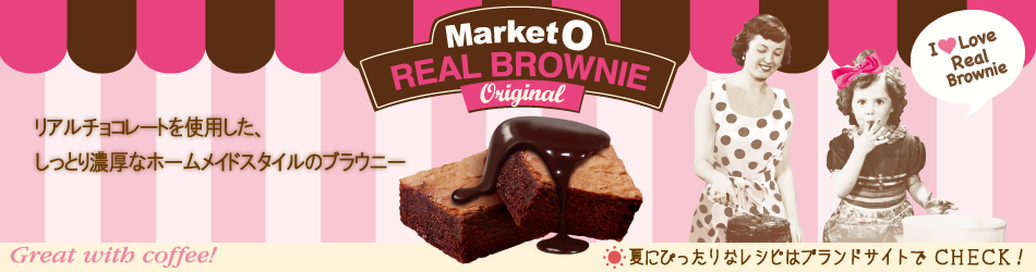 Market-O-REAL-BROWNIE-original